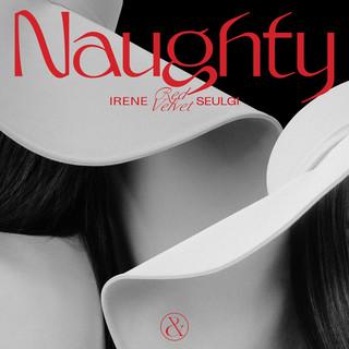 遊戯 (Naughty)