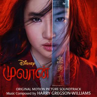 Mulan (Tamil Original Motion Picture Soundtrack) -印度版