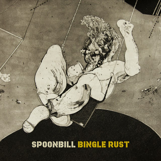 Bingle Rust