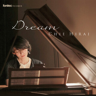 Dream フォルテピアノ 愛奏曲集 (Dream)