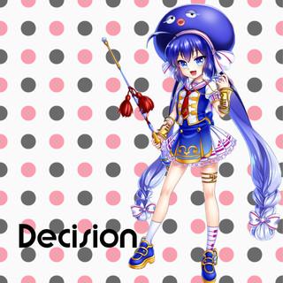 Decision feat.音街ウナ (Decision (feat. Otomachi Una))