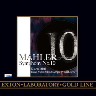 マーラー:交響曲第 10 番 (ワンポイント.レコーディング.ヴァージョン)