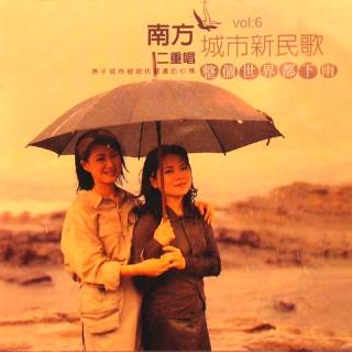 整個世界都下雨