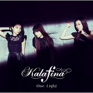 One Light (ワンライト)